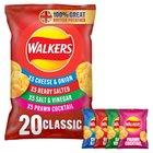 Walkers Variety Pack Crisps 25g x