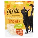 HiLife Indulge Me! 100% Chicken Breast Cat Treats