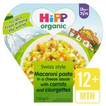 HiPP Organic 3 Cheese Macaroni with Carrots & Courgettes