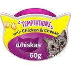 Whiskas Cat Treats Temptations Chicken