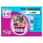 Whiskas Kitten Pouches Fish in Jelly