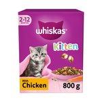Whiskas Kitten 2-12 Months Dry with Chicken