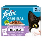 Felix 7+ Mixed Selection in Jelly