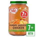 Cow & Gate Yummy Harvest Chicken Jar