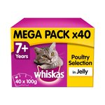 Whiskas 7+ Cat Pouch Poultry in Jelly