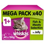 Whiskas 1+ Cat Pouches Fish & Meat Jelly