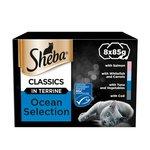 Sheba Classics Ocean Collection Terrine