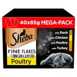 Sheba Fine Flakes Pouches Poultry Jelly