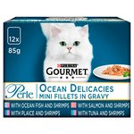 Gourmet Perle Ocean Delicacies Pouch