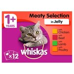 Whiskas 1+ Cat Pouches Meat in Jelly