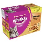 Whiskas Simply Cat Pouch Poultry Jelly