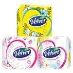 Velvet Compact Tissues Cube