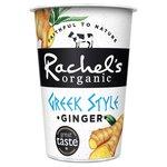 Rachel's Organic Greek Style Ginger Yoghurt