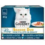 Gourmet Perle Seaside Duos Pouch