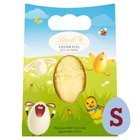 Lindt Childrens Milk Chocolate Egg & Easter Chick