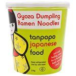Tanpopo Gyoza Dumpling Ramen Noodles