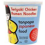 Tanpopo Teriyaki Chicken Ramen Noodles